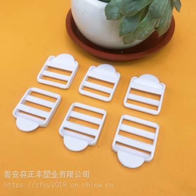 现货 2.5CM白色平四档扣 塑料箱包配件目字扣 书包扣 量大优惠