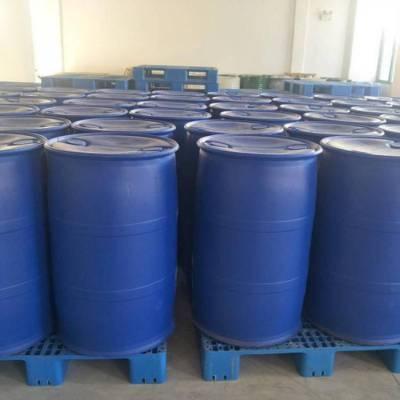 山东国标乙醇 95乙醇厂家 乙醇 一吨价格