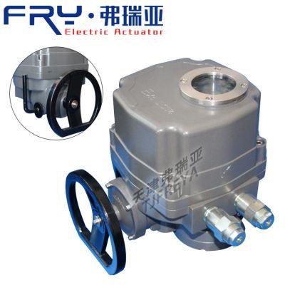 弗瑞亚 BQT06-0.9 隔爆型 角行程电动执行器 阀门电动装置