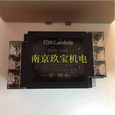 现货 顺丰包邮销售 日本TDK电源滤波器 RTEN-5050