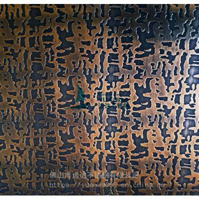 佛山远达直供304不锈钢红古铜蚀刻板 仿古铜不锈钢板图片