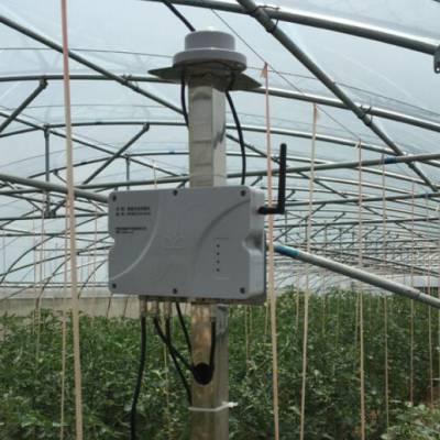 兵峰,农产品物联网(图)-智能通讯模块报价-海南智能通讯模块