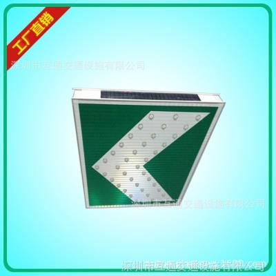 山东LED无线连控太阳能线形诱导标志厂家供应