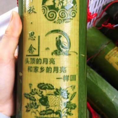 吉林竹筒酒|黑龙江竹筒酒|辽宁竹筒酒