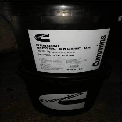 康明斯发动机机油CH 4 15W 40柴油机油 船舶润滑油
