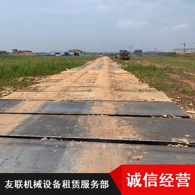 公路建设专用走道板路基箱_出租工地防滑路基箱报价