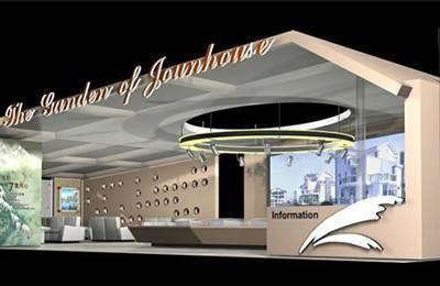 上海铸造展展会设计公司-冶金工业展览会-铸造展