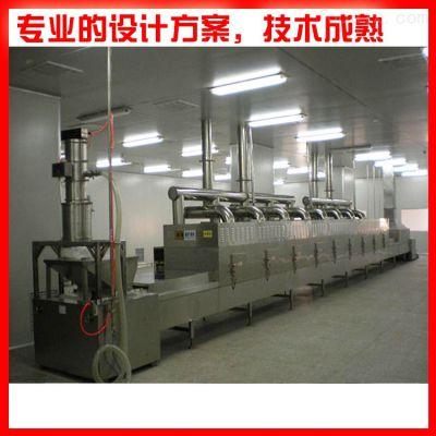 供应大型节能微波加热设备 枸杞果烘干干燥机 拓博微波熟化设备