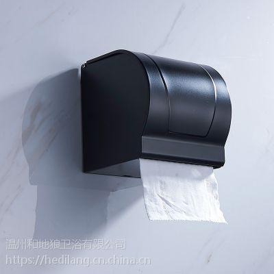 和地狼黑色太空铝纸巾架厕纸架厕纸盒厕所纸巾盒卫生间卫生纸盒防水手纸卷架