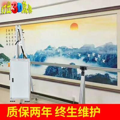 墙体彩绘机喷绘机墙面喷绘机墙体喷绘制作