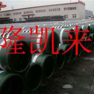 J55石油套管(图)-LTC长圆扣套管现货-套管