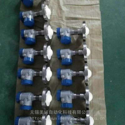 智能导波雷达液位计/河道水利液位/化工水位计