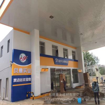 中石化加油站罩棚吊顶装饰铝扣板直销