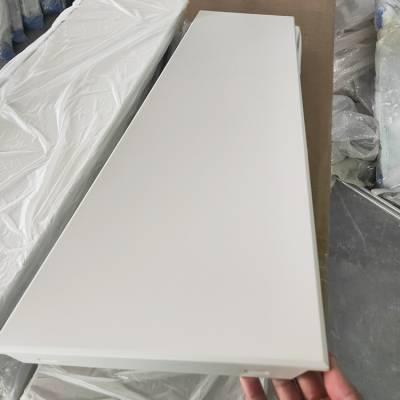 深圳培训室吊顶 白色300*1200防火铝扣板