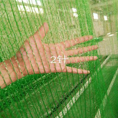 济南工地防尘网 煤炭防尘网价格 建筑工地用的盖土网