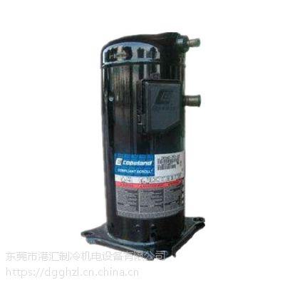 60HZ谷轮空调压缩机ZR42K3-PFV,ZR42K5-PFVLG压缩机SQA042KAZ