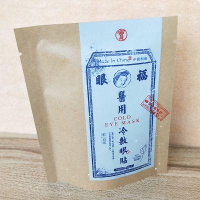 深圳厂家生产调味品包装袋