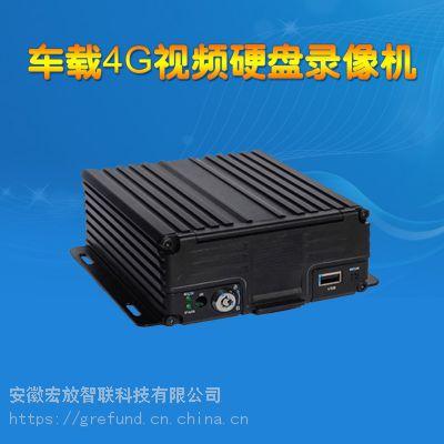 宏放智联MR9704C DVR硬盘录像机 4G全网通车载视频监控 北斗gps定位器 车辆视频远程查看