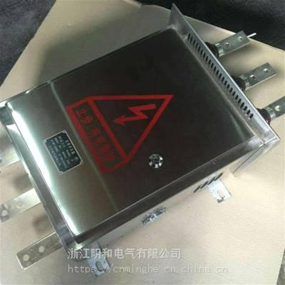 不锈钢负荷开关保护箱DMB-1/800A变压器负荷开关保护箱