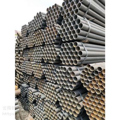 锌资-昆明架子管总经销-云南架子管厂家-架子管批发