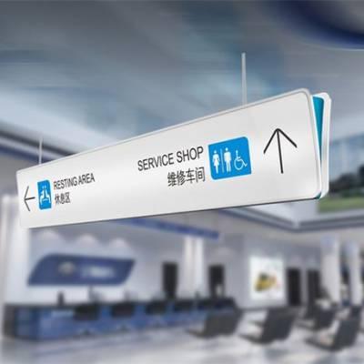 北京景区标识牌设计制作那个厂家质量好每日报价