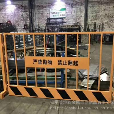 坤欧工地外围围挡安全防护警示隔离栏外挂电梯门洞口护栏