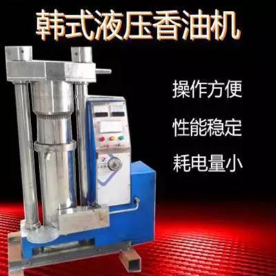 供应油坊用榨油机电一体化设备 多功能液压芝麻香油机 陕西花椒籽