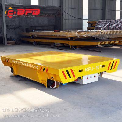 电缆搬运工具流水线电动平车 电动旋转平台价格合理