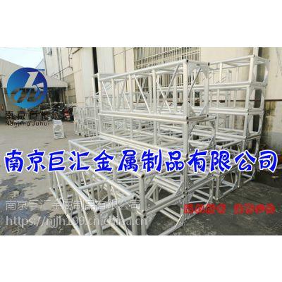 400*600铝板桁架