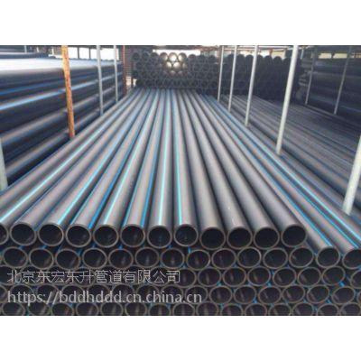 北京pe管 pe给水管 pe排水管厂家
