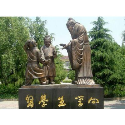 孔子雕塑-澳腾铜雕-定做大型孔子雕塑