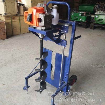 启航植树打洞机 螺旋打坑机 动力强大柴油挖坑机