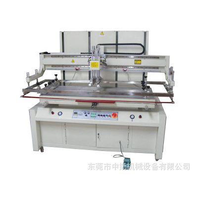 东莞中扬机械手丝印机,转盘丝印机,跑台丝印机