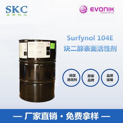 SURFYNOL 104E炔二醇表面活性剂,润湿/降低表面张力(动态静态)