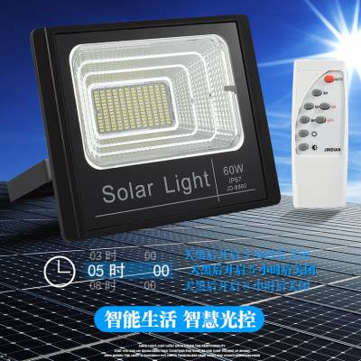 LED小区 别墅太阳能投光灯 江西户外LED投光灯 深圳市鸿泰新能源有限公司