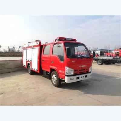 采用五十铃底盘改装而成的SG20/Q型水罐消防车详细介绍及厂家联系方式