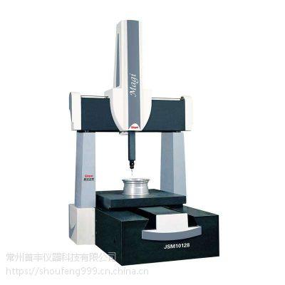 常州供应新天MAGI系列高精度三坐标测量机JSM-786