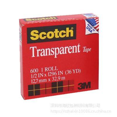 3M600Scotch透明0.06mm测试胶带可手撕可书写错别字更改文具胶带