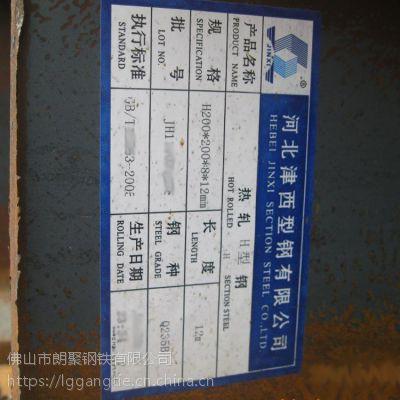 江门 h型钢热镀锌 Q235A 450*200 批发价格