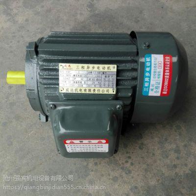强宾电机厂家直销Y100L1-4-2.2KW噪音低