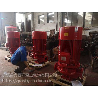 大西洋泵业生产XBD3.5/2W-PL立式消防泵,XBD-PDL多级消防泵