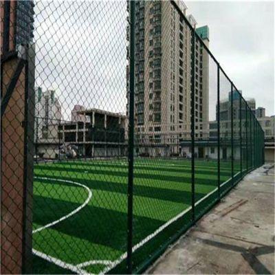 镀锌丝勾花护栏 篮球场浸塑防护网 高尔夫球场围栏网