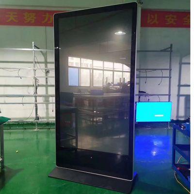 真4K广告机 视聚70/75/84/86寸立式液晶广告机 高清LED超薄落地刷屏广告机
