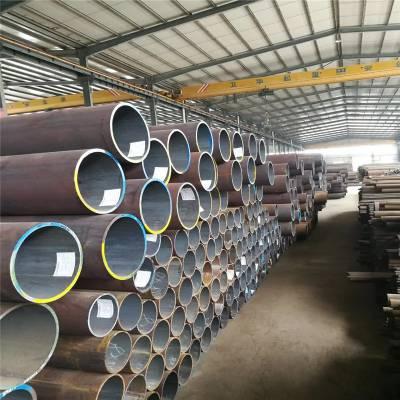 供应20# 45号大口径无缝钢管 厚壁合金管 高碳钢法兰用管零售切割