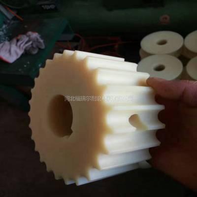 宜宾设计订做尼龙轴衬_尼龙绳轮厂家