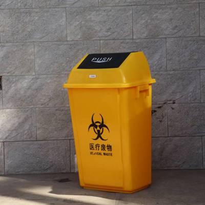 北碚区市政府社区专用垃圾桶厂家垃圾桶
