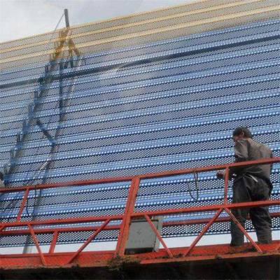 煤场防风墙网 挡风抑尘网厂家 煤场防尘网