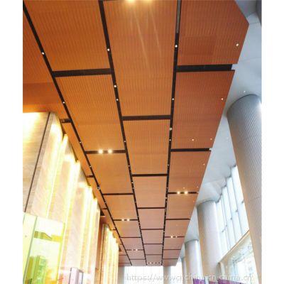 綠色環保休閑場所專用鋁方通 環保粉末噴涂鋁單板 常規鋁方通