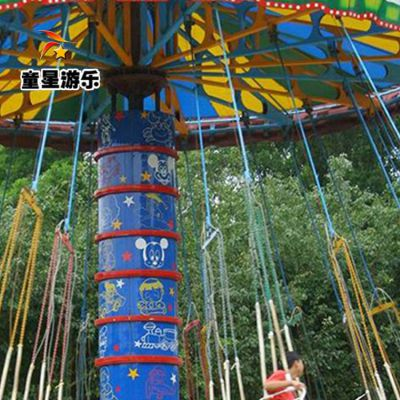 赚钱的游乐园设施摇头飞椅童星游乐厂家专业定制