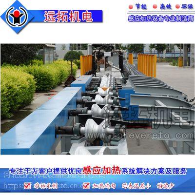 远拓机电 钢管感应调质设备/棒料调质生产线 带来的巨大变化